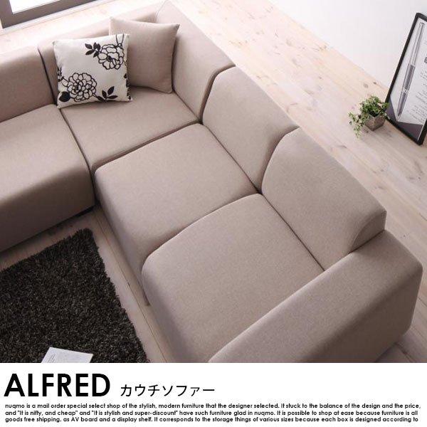 日本製ソファセット ALFRED【アルフレッド】オットマン付きセット【代引不可) の商品写真その3