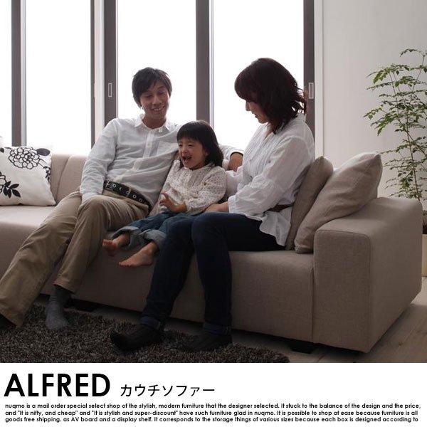 日本製ソファセット ALFRED【アルフレッド】オットマン付きセット の商品写真その6