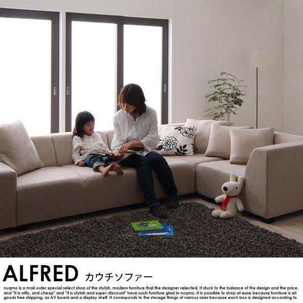 日本製ソファセット ALFRED【アルフレッド】オットマン付きセット の商品写真その8