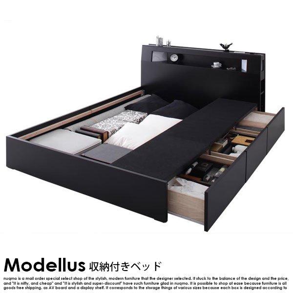 収納付きベッド Modellus【モデラス】マルチラススーパースプリングマットレス付 ダブル の商品写真その2