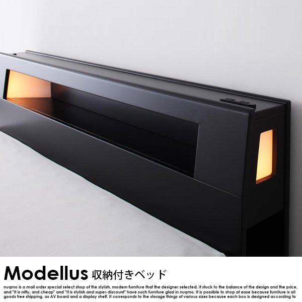 収納付きベッド Modellus【モデラス】マルチラススーパースプリングマットレス付 ダブル の商品写真その4