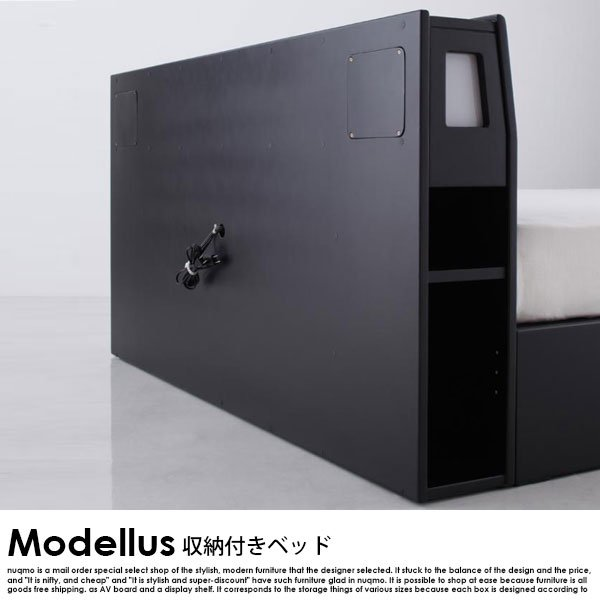 収納付きベッド Modellus【モデラス】マルチラススーパースプリングマットレス付 ダブル の商品写真その5