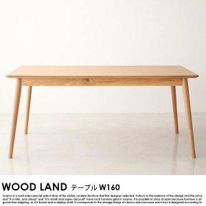北欧スタイルダイニングテーブルの商品写真