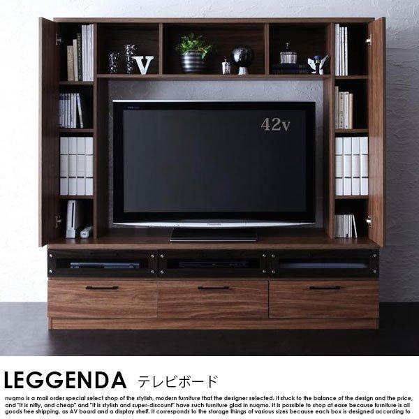50型対応ハイタイプテレビボード LEGGENDA【レジェンダ 】の商品写真その1