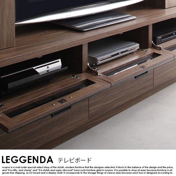50型対応ハイタイプテレビボード LEGGENDA【レジェンダ 】 の商品写真その2