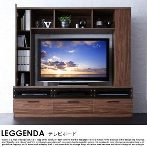 50型対応ハイタイプテレビボード LEGGENDA【レジェンダ 】 送料無料(沖縄・離島配送不可)【代引不可】の商品写真