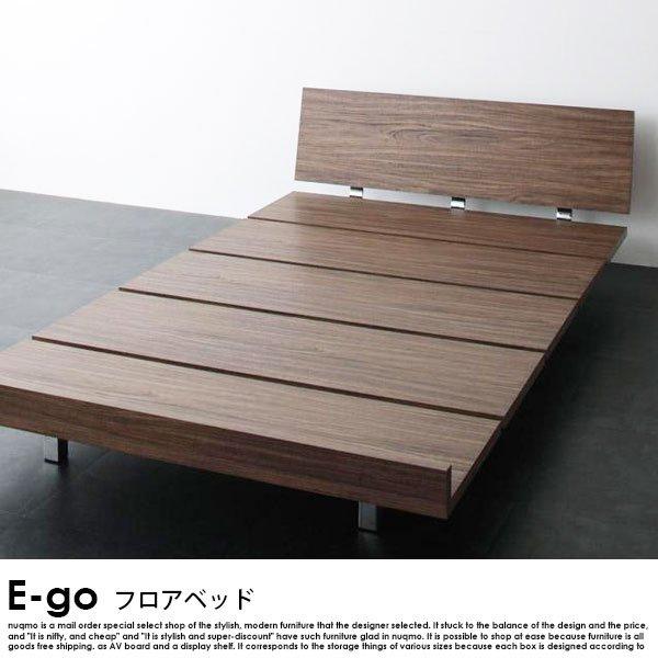 フロアベッド  E-go【イーゴ】フレームのみ の商品写真その2