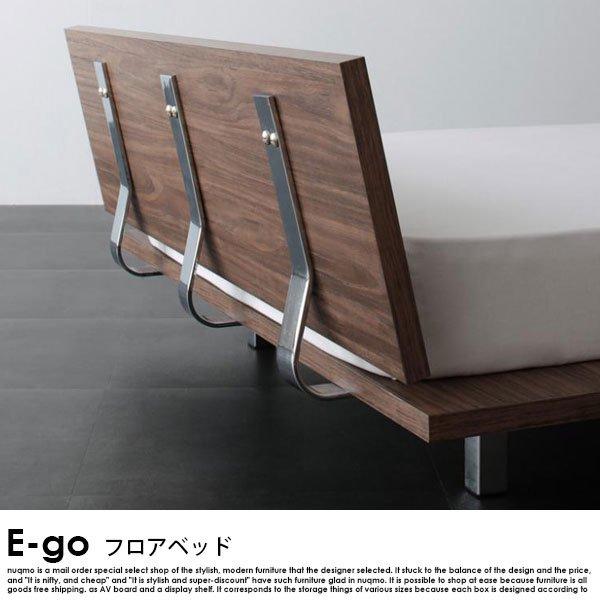 フロアベッド  E-go【イーゴ】セミダブルフレーム 国産カバーポケットコイルマットレス付【シングル】ステージレイアウト の商品写真その3