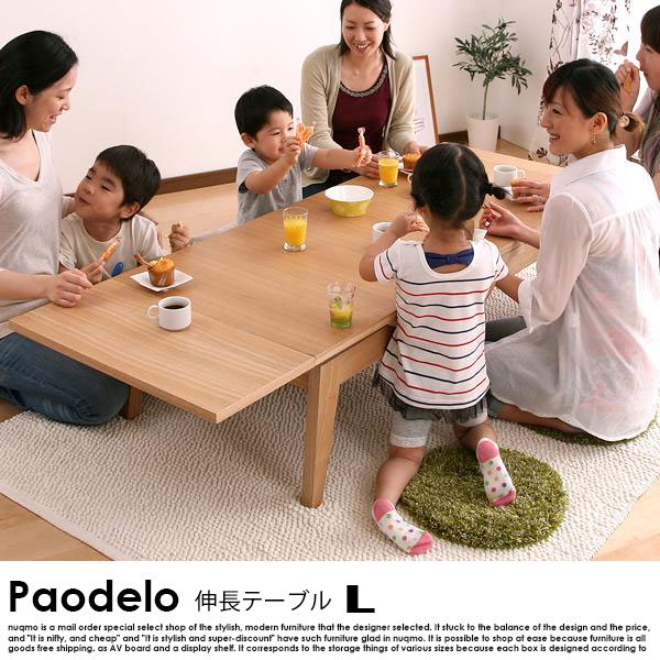 伸長式!天然木エクステンションリビングローテーブル Paodelo【パオデロ】Lサイズの商品写真大