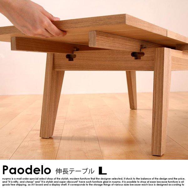 伸長式!天然木エクステンションリビングローテーブル Paodelo【パオデロ】Lサイズ の商品写真その6