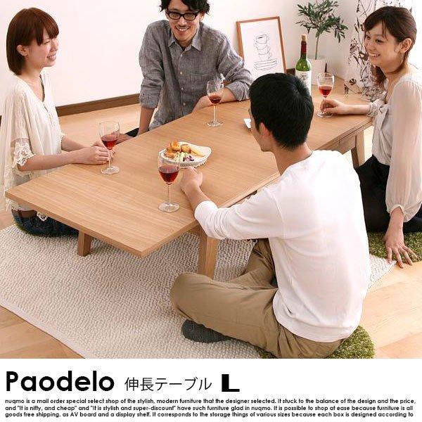 伸長式!天然木エクステンションリビングローテーブル Paodelo【パオデロ】Lサイズ の商品写真その8