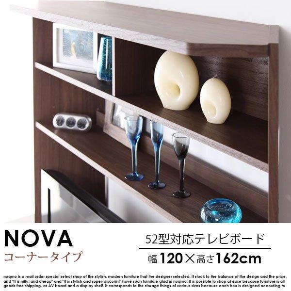 52型対応ハイタイプコーナーテレビボード Nova【ノヴァ】【沖縄・離島も送料無料】 の商品写真その2
