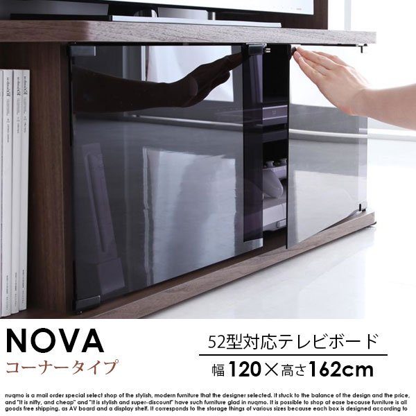 52型対応ハイタイプコーナーテレビボード Nova【ノヴァ】【沖縄・離島も送料無料】 の商品写真その3