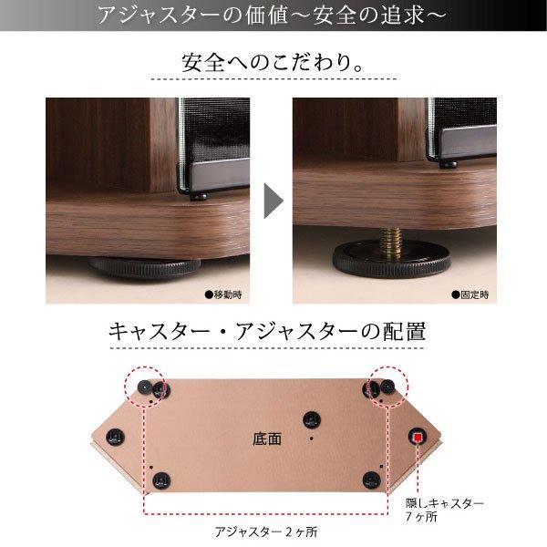 52型対応ハイタイプコーナーテレビボード Nova【ノヴァ】【沖縄・離島も送料無料】 の商品写真その5