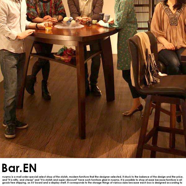 アジアンモダンデザインカウンターダイニング Bar.EN/バーダイニングテーブルの商品写真その1