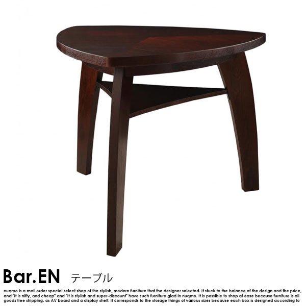 アジアンモダンデザインカウンターダイニング Bar.EN/4点セットAタイプ(テーブル+チェア3脚)W135 の商品写真その2