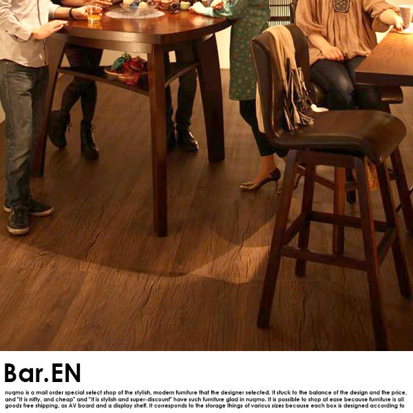 アジアンモダンデザインカウンターダイニング Bar.EN/4点セットAタイプ(テーブル+チェア3脚)W135 の商品写真その5