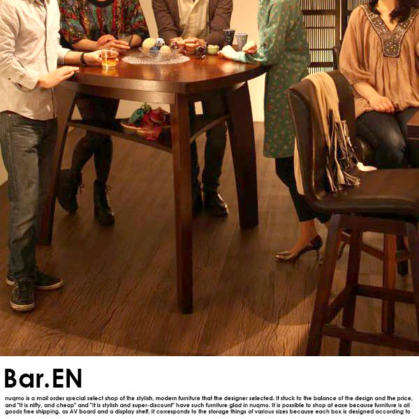 アジアンモダンデザインカウンターダイニング Bar.EN/4点セットAタイプ(テーブル+チェア3脚)W135 の商品写真その6