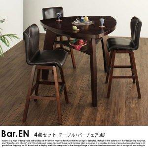 アジアンモダンデザインカウンタの商品写真