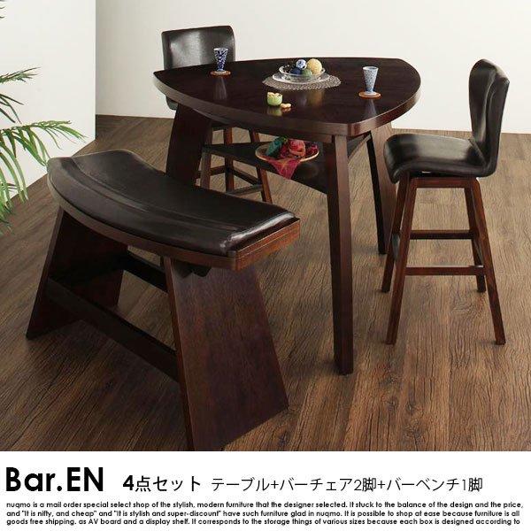 アジアンモダンデザインカウンターダイニング Bar.EN/4点セットBタイプ(テーブル+チェア2脚+ベンチ1脚) W135の商品写真大
