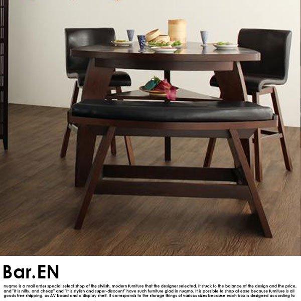 アジアンモダンデザインカウンターダイニング Bar.EN/4点セットBタイプ(テーブル+チェア2脚+ベンチ1脚) W135の商品写真その1