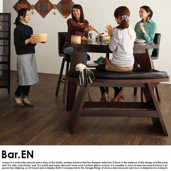 アジアンモダンデザインカウンターダイニング Bar.EN/4点セットBタイプ(テーブル+チェア2脚+ベンチ1脚) W135 の商品写真その2