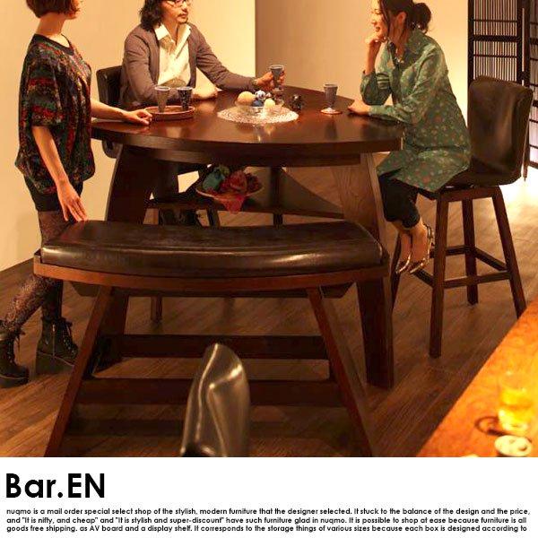 アジアンモダンデザインカウンターダイニング Bar.EN/4点セットBタイプ(テーブル+チェア2脚+ベンチ1脚) W135 の商品写真その8