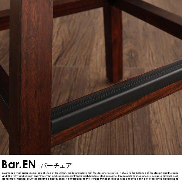 アジアンモダンデザインカウンターダイニング Bar.EN/4点セットBタイプ(テーブル+チェア2脚+ベンチ1脚) W135 の商品写真その9