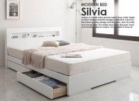 収納付きベッド Silvia【の商品写真