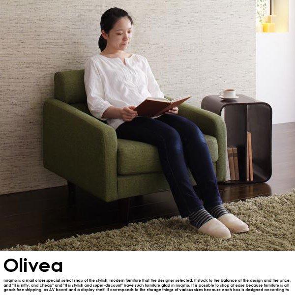 北欧ソファー スタンダードソファ【OLIVEA】オリヴィア 幅75cm【沖縄・離島も送料無料】 の商品写真その4