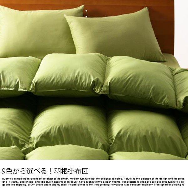 羽毛布団8点セット【グースダウンタイプ】ベッドタイプ セミダブル の商品写真その4