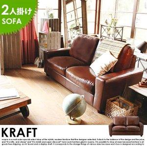 ボンデッドレザー KRAFT【の商品写真