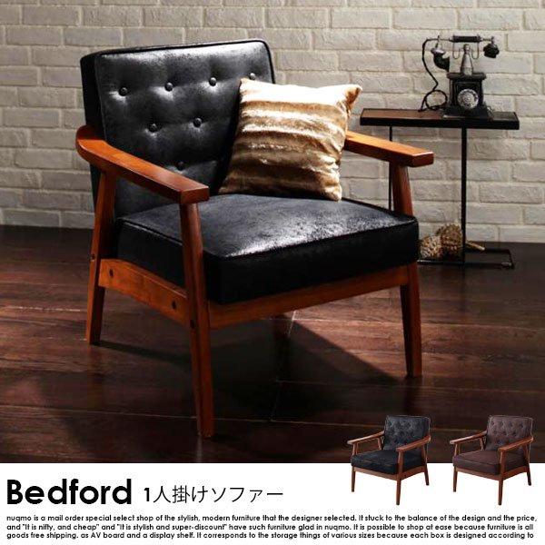 木肘ヴィンテージレザーソファーの商品写真