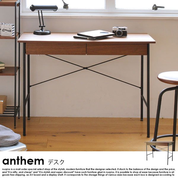 anthem【アンセム】シリーズ デスク 北欧・ウォールナット の商品写真その4