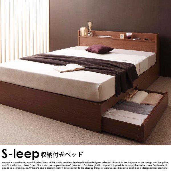 収納ベッド S.leep【エス・リープ】フレームのみ シングルの商品写真大