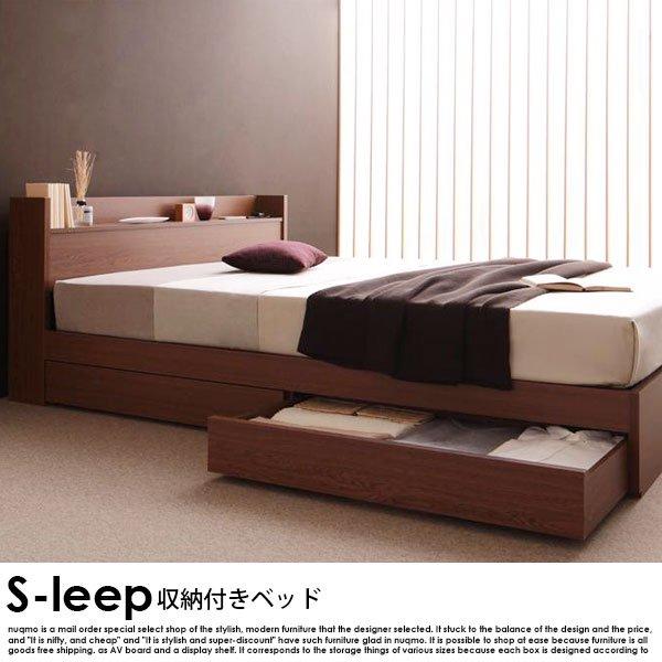収納ベッド S.leep【エス・リープ】フレームのみ シングルの商品写真その1