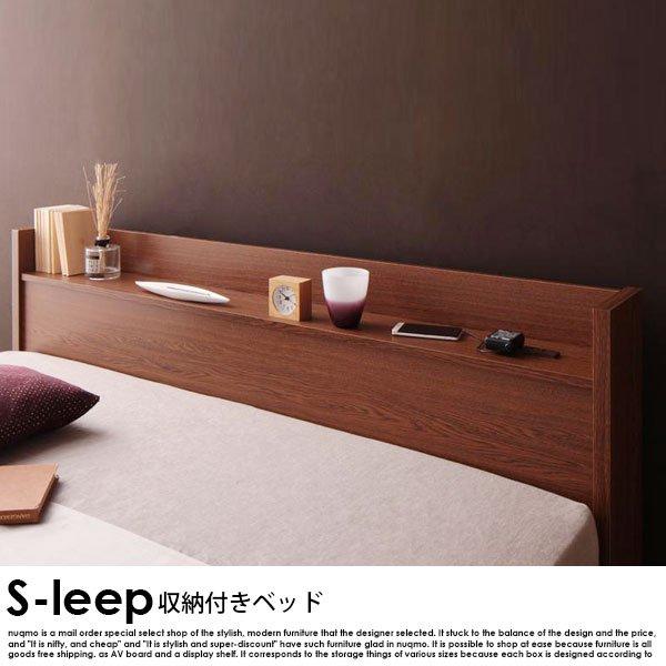 収納ベッド S.leep【エス・リープ】フレームのみ シングル の商品写真その2