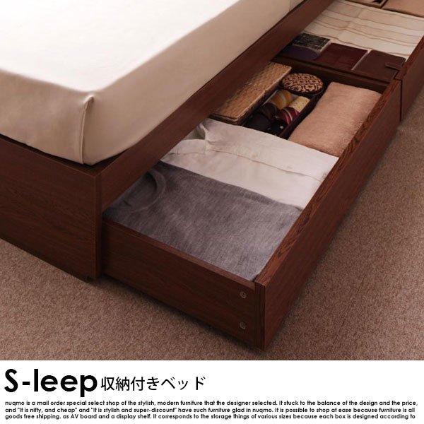 収納ベッド S.leep【エス・リープ】フレームのみ シングル の商品写真その4