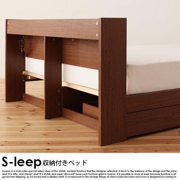 収納ベッド S.leep【エス・リープ】フレームのみ シングル の商品写真その5