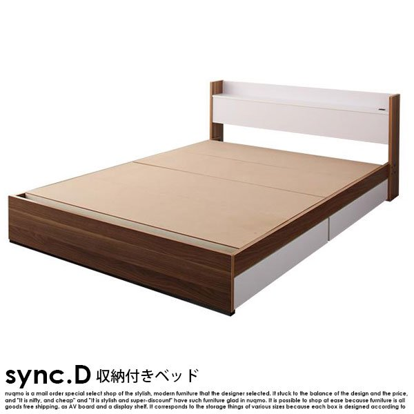 収納ベッド sync.D【シンク・ディ】スタンダードポケットコイルマットレス付 ダブル の商品写真その5