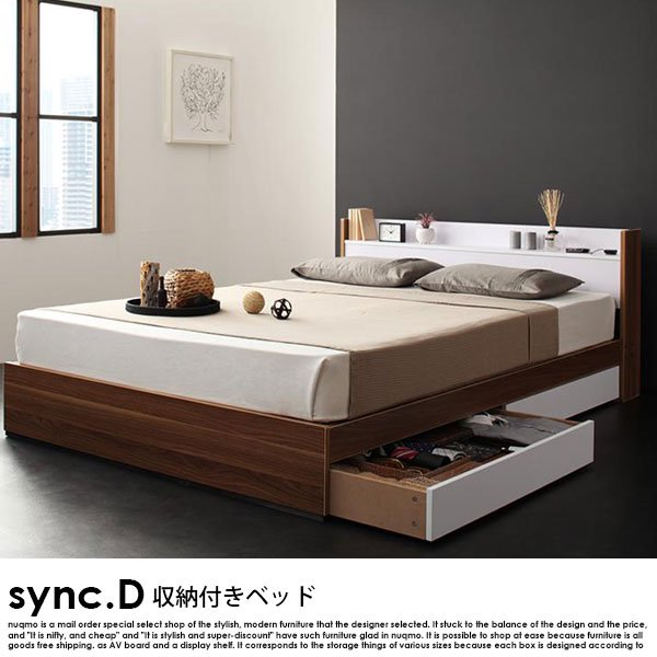 収納ベッド sync.D【シンク・ディ】国産カバーポケットコイルマットレス付 シングルの商品写真その1