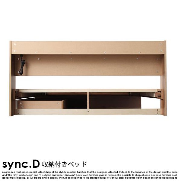 収納ベッド sync.D【シンク・ディ】国産カバーポケットコイルマットレス付 セミダブル の商品写真その4