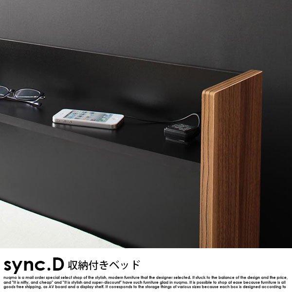 収納ベッド sync.D【シンク・ディ】国産カバーポケットコイルマットレス付 ダブル の商品写真その3