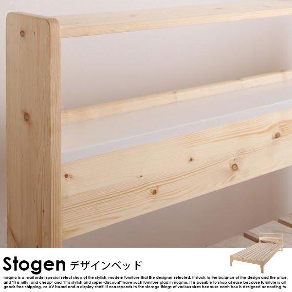 北欧 すのこベッド Stogen【ストーゲン】スタンダードボンネルコイルマットレス付 シングル の商品写真その3