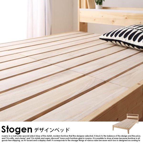 北欧 すのこベッド Stogen【ストーゲン】スタンダードボンネルコイルマットレス付 シングル の商品写真その4