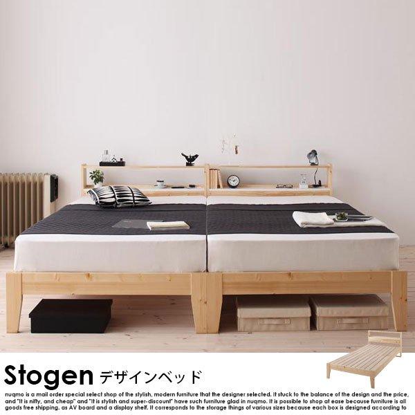 北欧 すのこベッド Stogen【ストーゲン】スタンダードボンネルコイルマットレス付 シングル の商品写真その5