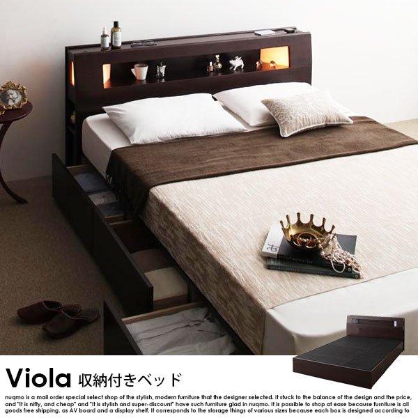 収納ベッド Viola【ヴィオラ】プレミアムポケットコイルマットレス付 ダブルの商品写真大