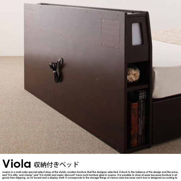 収納ベッド Viola【ヴィオラ】プレミアムポケットコイルマットレス付 ダブル の商品写真その5