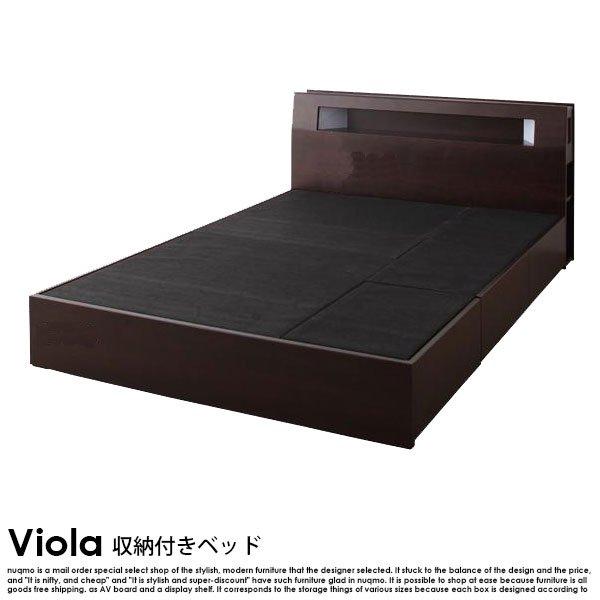 収納ベッド Viola【ヴィオラ】国産カバーポケットコイルマットレス付 セミダブルの商品写真その1