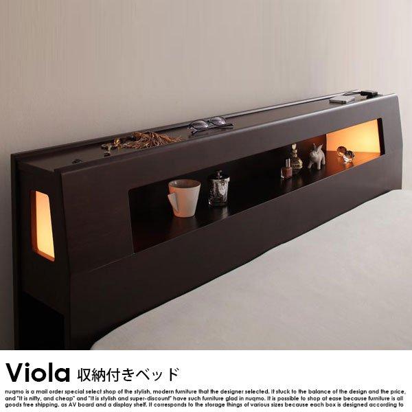 収納ベッド Viola【ヴィオラ】国産カバーポケットコイルマットレス付 セミダブル の商品写真その2